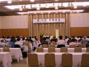 品川のラフォーレ東京で開催