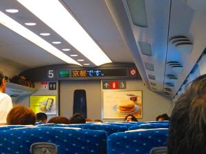 表示は京都ですが今は名古屋です