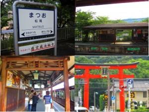 松尾大社も有名、駅は木造