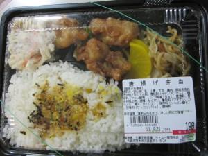事務所の職員さんいわく、198円でマカロニサラダはすごい